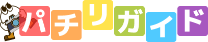 観光地検索アプリ「パチリガイド」のWeb版